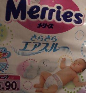Merries для новорожденных(до 5кг)