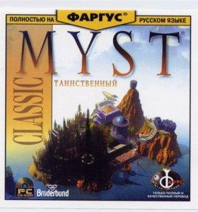 Myst - игра для компьютера
