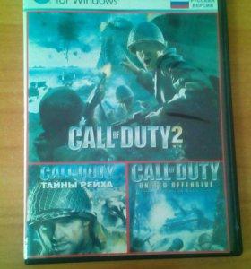 Диск с игрой Call of Duty