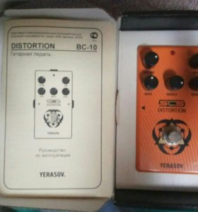 Yerasov scs distortion bc-10
