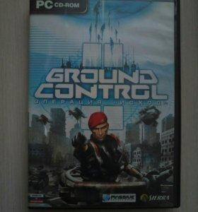 Ground Control 2: операция исход