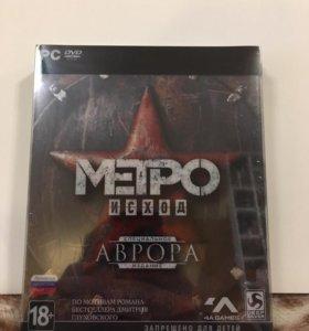 Метро: Исход Специальное издание Аврора (PC) ПК