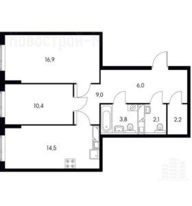 Квартира, 2 комнаты, 64.6 м²