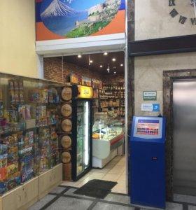 Продуктовый магазин Дары Армении