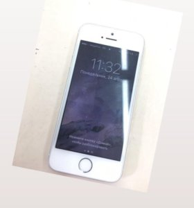 iPhone Special Edition Silver