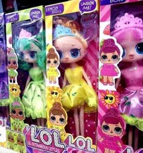 Куклы лол большие набор 4 шт