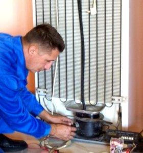 Ремонт холодильников , стиральной машины