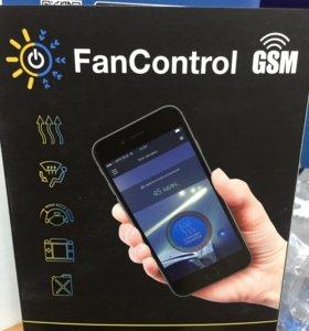 Fancontrol GSM v3 для BMW, Audi, mini и т.д.