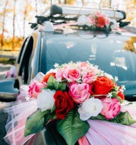 Украшение для свадебного автомобиля