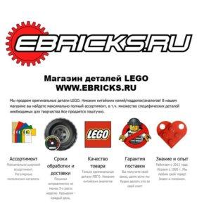 Запчасти LEGO поштучно: technic, wedo, mindstorms