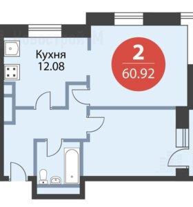 Квартира, 2 комнаты, 60.9 м²