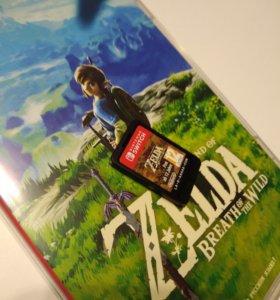Zelda:breath of the wild
