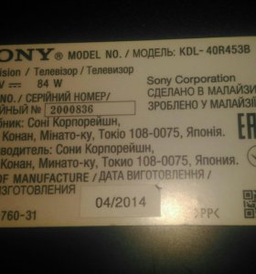 Матрица для Sony kdl-40r453b