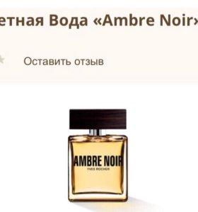 "ТоргТуалетная вода "" амбр нуар"",Франция ""Ив Роше""."