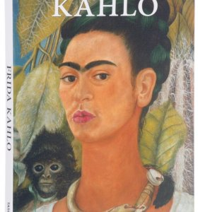 "Фрида Кало - ""Kahlo: Poster Set"" (16 шт)"