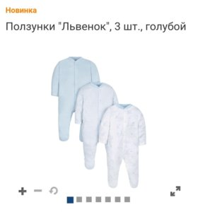 Mothercare ползунки пижама комбинезон