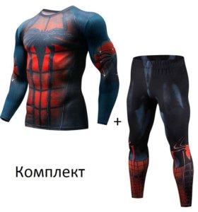 Рашгард (спортивный костюм)