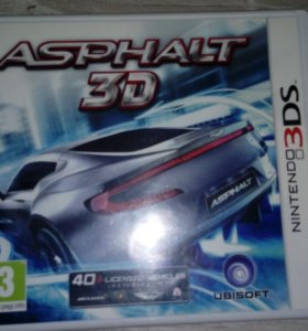 Для 3DS Asphalt 3d