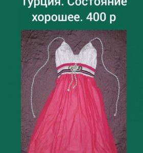 Женская одежда, 44- 46