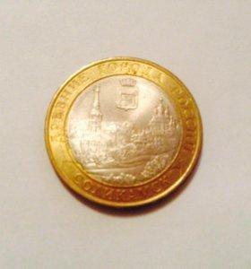 10 рублей Соликамск.