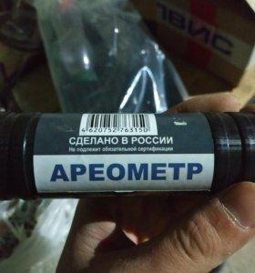 Ареомерт