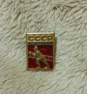 Знаки СССР и России