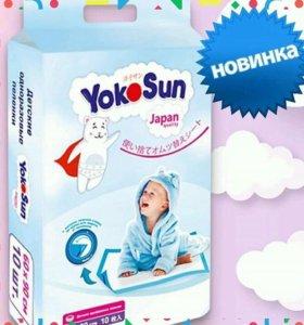 Пеленки YokoSun