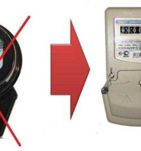 Замена электросчетчиков и автоматов