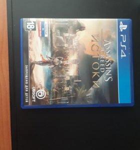Assassin's creed Origin's (playstation4)