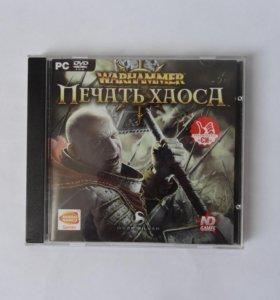 Warhammer: Mark of Chaos (Печать Хаоса)