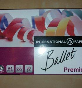 Бумага а4 ballet premier