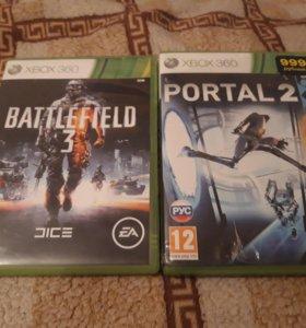 Диски для консоли Xbox 360