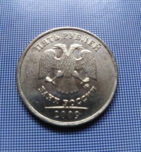 Монета с 5 руб. 2009 года с браком интересным.