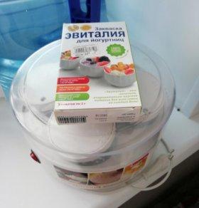 Йогуртница с закваской