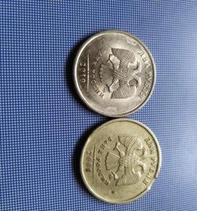 2 монеты, обе с браком.