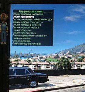 ГТа 5 игра на компьютер
