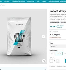 Протеин Impact Whey Protein 2.5 кг