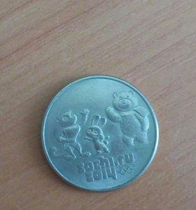 Монеты 25р.