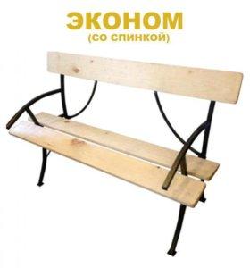 Скамейка со спинкой ЭКОНОМ 1,2м