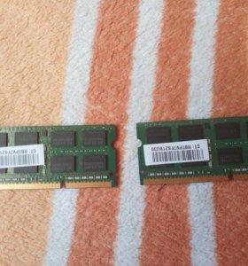 DDR3 4GB 2Rx8