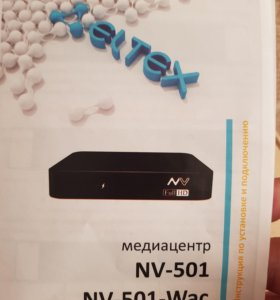 IPTV Приставка Eltex NV-501-Wac Android Wifi