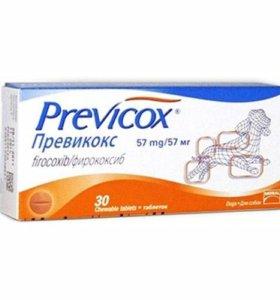 Previcox 57