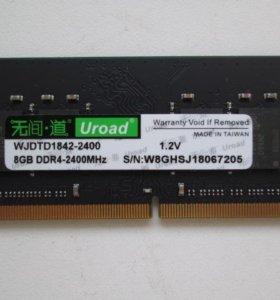 DDR4 8Gb 2400MHz PC4-19200 Для ноутбуков.