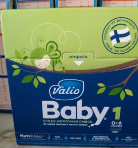 Сухая молочная смесь Valio Baby 1