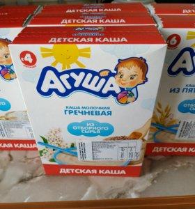 """Каша """"Агуша"""" молочная и безмолочная"""