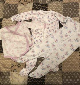 3 пижамы