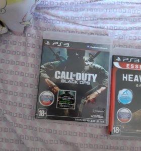 Call of Duty и Heavy raln