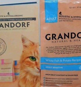 Корма для кошек grandorf