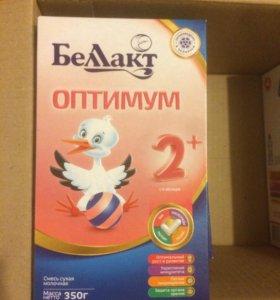 Смесь Беллакт 2