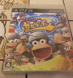 Furi Furi! Saru Get You (NTSC-J) PlayStation Move